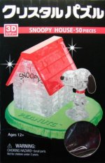 3D Crystal Puzzle Snoopy House