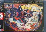 Klimt: The Virgin Puzzle - 1500pc